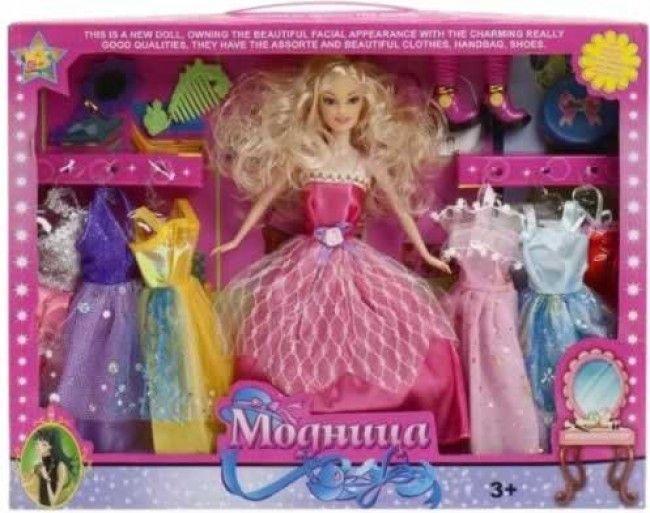 Esta muñeca que se vende en Amazon España la he visto en El Corte Chino de Ourense