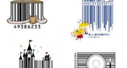 Echándole imaginación… hasta a los códigos de barras!!!
