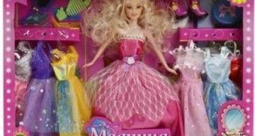 No me lo puedo creeeeer!!! En Amazon España venden (más barata) una muñeca que he visto en El Corte Chino de Ourense